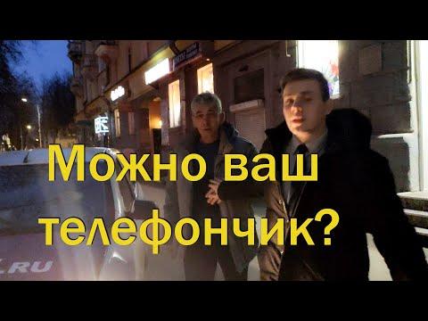 Псков Нападение Быдло Оператор Известия Газовый баллончик