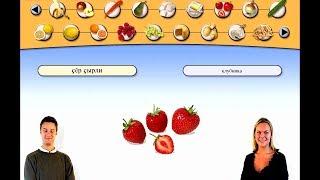 Самоучитель чувашского языка - 2 - Еда
