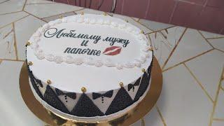 Торт Сникерс для Мужчины от любящей семьи