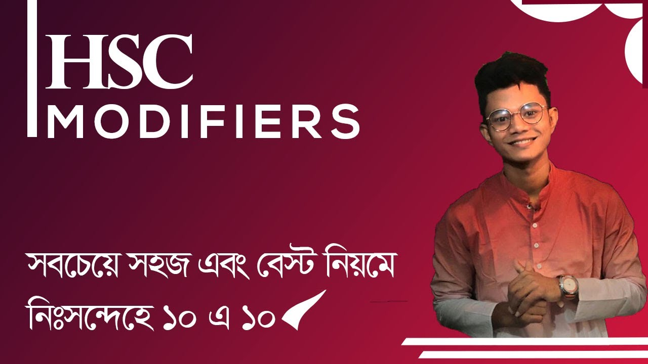 Download HSC || Modifiers (সবচেয়ে সহজে) Short Cut Rules | HSC English 2nd paper question No.9