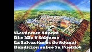 Kumah Adonai-Levantate Adonai-Subtitulos David BenYosef