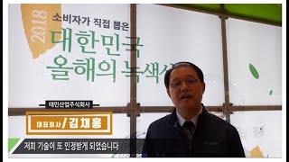 준불연단열재안타론 태민산업