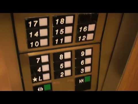 Otis Elevonic 401 Traction Elevators at Marriott Hotel Eaton Centre Toronto