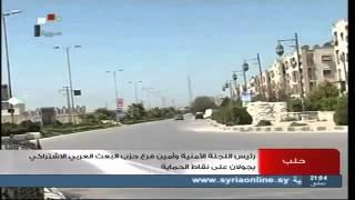 حلب   رئيس اللجنة الأمنية وأمين فرع حزب البعث العربي الاشتراكي يجولان على نقاط الحماية