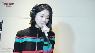 [Live on Air] Davichi - Just The Two Of Us, 다비치 - 우리 둘 [정오의 희망곡 김신영입니다] 20180201