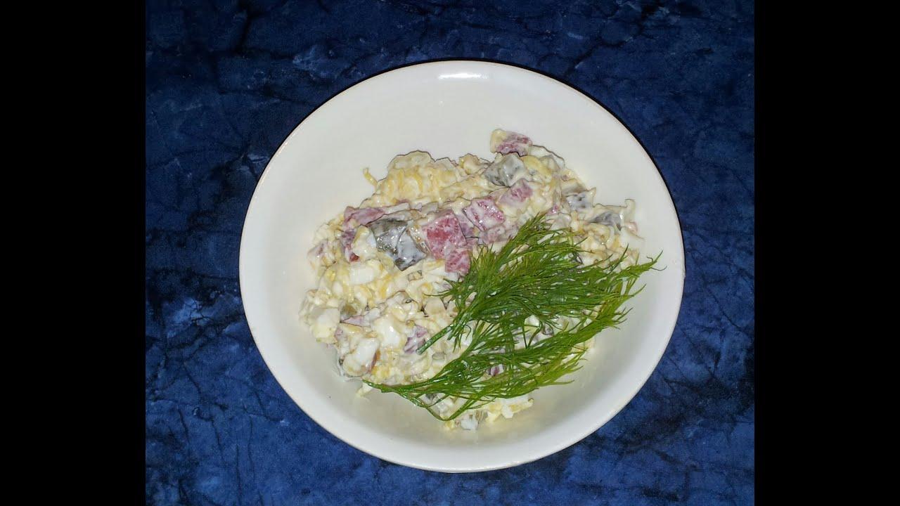 как приготовить салат с анакомом