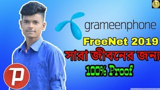 Gp Free Net 2019 | Grameenphone Free Internet 2019 Update Psiphon Pro-The Internet Freedom...