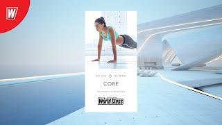 CORE с Вероникой Романовой 17 декабря 2020 Онлайн тренировки World Class