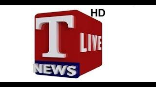 T News Live | Telugu News Live | Live News Telugu | T News Live Telugu | Telangana News Live
