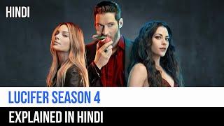 Lucifer Season 4 Recap In Hindi   Captain Blue Pirate   Thumb