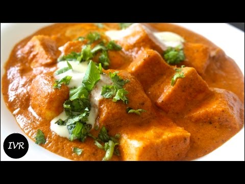 """Paneer Butter Masala Recipe"" | Restaurant Style Paneer Makhani | Paneer Butter Masala"