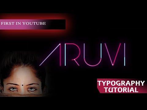 Aruvi - PHOTOSHOP TYPOGRAPHY | Arun Prabu...