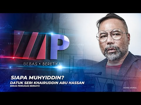 Siapa Muhyiddin?