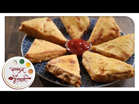 Stuffed bread pakora easy lunch box breakfast snack recipe by stuffed bread pakora easy lunch box breakfast snack recipe by archana in marathi youtube forumfinder Gallery