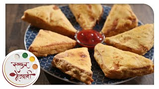Stuffed Bread Pakora  Easy Lunch Box  Breakfast Snack  Recipe by Archana in Marathi