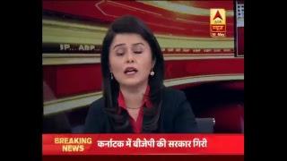 ABP News LIVE: कर्नाटक विधानसभा से हर हलचल