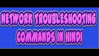 Windows Network troubleshooting AND windows corrupted file repairing Commands(हिन्दी)