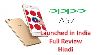 oppo a57 launched in india   reviews   hindi   phone