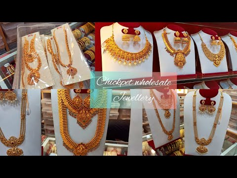 Chickpet Bangalore One Gram Gold Jewellery Shop   Wholesale And Retail Prices   Shopping Haul