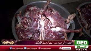 Eid Qurbani Kay Bad Kitchen Main Khawateen Active   Eid Ul Azha 2016