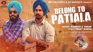 Belong to Patiala | Kanwar & Taran | New Punjabi Song 2018 | MP4 Records