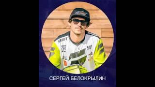Сергей Белокрылин.Мотофристайл Волгогрпд