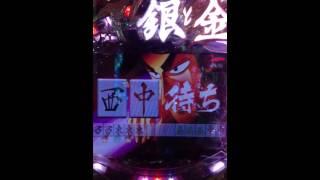朝一1回転目!!!!! 当確の7テン大三元字一色リーチ!!!!!無事...