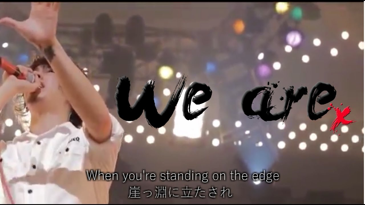 ONE OK ROCK--We are【歌詞・和...