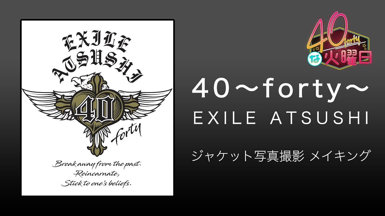 Exile Tribe Family ニュース詳細 Exile Tribe Official Fan Club