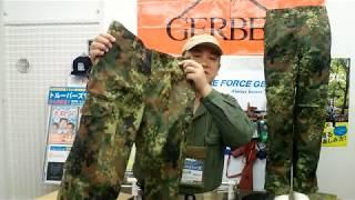 日本の自衛隊迷彩のモデル説。。。/BW.フレック迷彩パンツ 各サイズ(S&Graf)171213 thumbnail