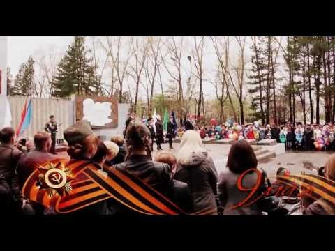 знакомство хабаровский край вяземский