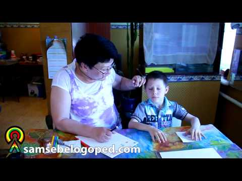 Домашний логопед (видео рекомендация) - смотреть онлайн