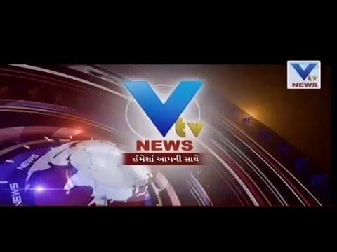 VTV Gujarati News Channel (promo)