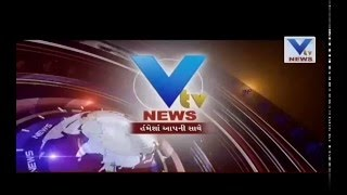 VTV Gujarati News Channel (promo)