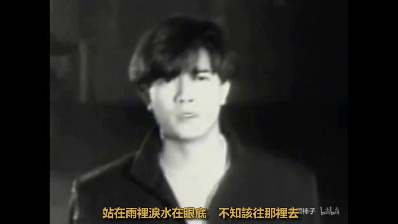 郭富城 - 我是不是該安靜的走開 MV - YouTube