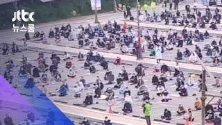 김해 '이슬람 종교행사' 집단감염…확진자 속출 우려 / JTBC 뉴스룸