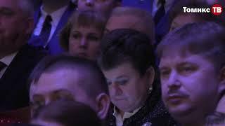 Светлане Орловой не дали заскучать на прокурорском празднике?