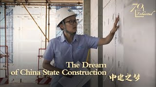 A family of construction workers witness China's rapid rise