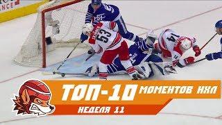Мегагол Орлова, проход МакКиннона и нестабильный Нильссон: топ-10 моментов 11-ой недели НХЛ