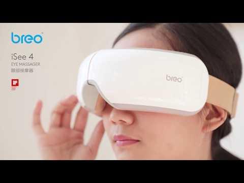 Breo Portable Eye Massager Machine