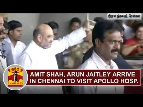 Amit Shah, Arun Jaitley arrive in Chennai to visit Apollo Hospitals | Thanthi TV
