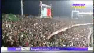 Love for Bangladesh Cricket (বাংলাদেশ ক্রিকেট দলের জন্য ভালোবাসা)