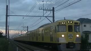 西武鉄道2007F(南入曽)各停拝島行 など 小川~東大和市