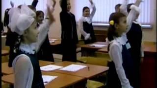 Урок русского языка, 3 класс, Пикалов_С.В., 2009