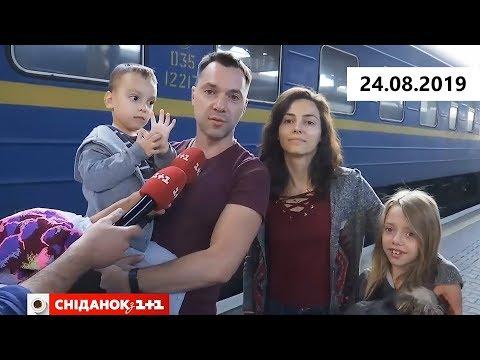 О.Арестович: «Спіймали». Сніданок з 1+1, 24.08.2019