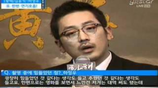 [movie] ha jung woo, Yellow Sea cinema preview ('황해'로 돌아온 하정우)