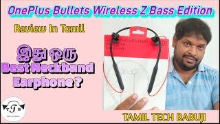 OnePlus Bullets Wireless Z Bass Edition Review in Tamil | Neckband Vs TWS @Tamil Tech Babuji