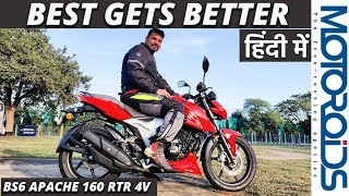 2020 TVS Apache RTR 160 4V BS6 In-Depth Review | The Best Air-Cooled 160!