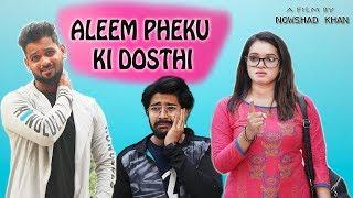 Aleem Pheku Part 2 Hyderabadi Funny Comedy || ilyas || Rehana || Directed By Nowshad Khan