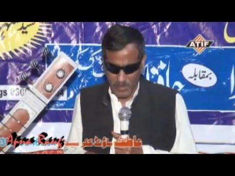 Raja Abid Hussain & Hafiz Mazhar - Pothwari Sher - Full - Gujar Khan - 2015